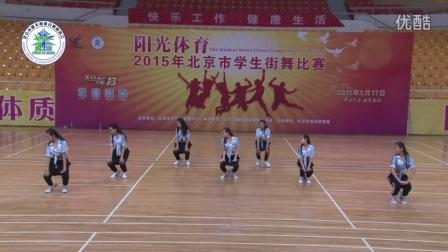 小学组舞蹈型街舞-北京市通州区中山街小学