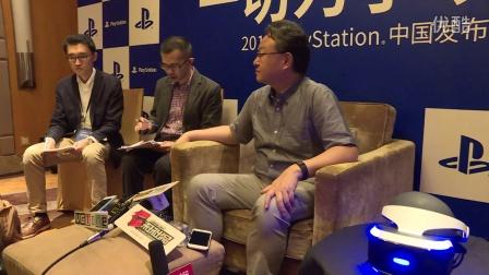 索尼全球工作室总裁吉田修平 揭秘Morpheus国行之路
