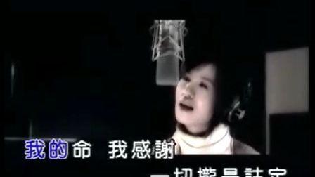 '黄乙玲≠林慧萍'~〔闽南语歌曲〕~【讲乎自己听】~[给坚强女人的一首歌!好听]~MTV