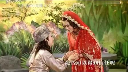 大爱电视《菩提禅心》歌仔戏《仁慈的长寿王》(预告-2)