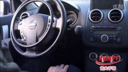 肯夫残疾人汽车数字手驾装置完整展示视频