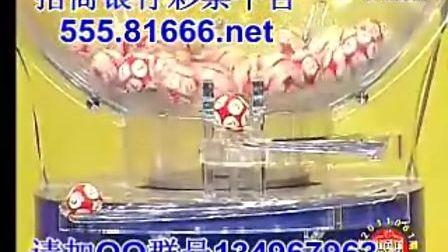 招商银行彩票平台福利彩票双色球开奖结果2011061期