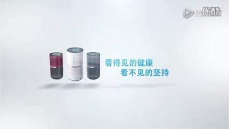 新华医疗空气净化器宣传片-高清观看-腾讯视频  安徽总代理  睿普美容