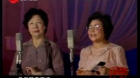 1985中州雅韵汇知音京剧晚会  李如春李蔷华张