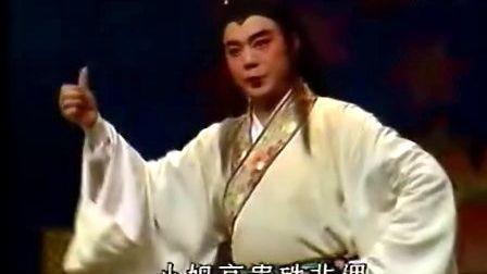 潮剧《陈太爷选婿》选段:扑朔迷离未分清