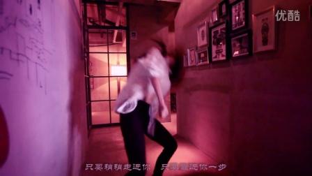 【龙舞天团爵士舞】爵士舞 爵士舞教学 爵士舞作品