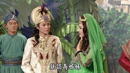大爱电视《菩提禅心》歌仔戏《仁慈的长寿王》(10-1)