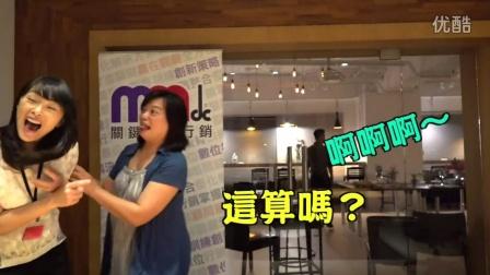【MMdc 爱的便利贴】《第12集》智策慧 总经理 吴秀伦