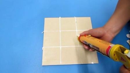 西卡美缝剂施工视频1