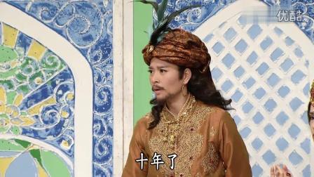 大爱电视《菩提禅心》歌仔戏《仁慈的长寿王》(10-2)