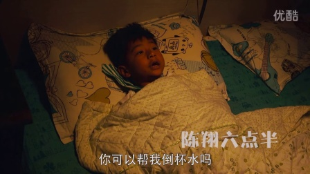 陈翔六点半 2015:医院惊现 美女护士的特殊奖励 12