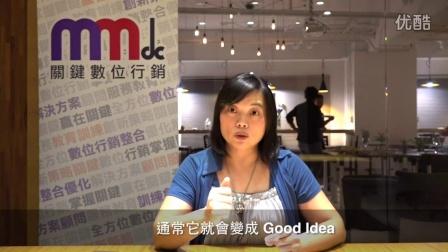 【MMdc 名人有约 x 创新便利贴】用创意去创新,用创新去创业_智策慧总经理 吴秀伦