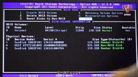 [教学]如何在UEFI与Legacy模式下操作RAID的设定
