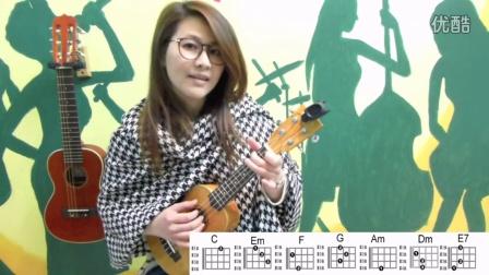 【江蕙金曲100】烏克麗麗教學-029 炮仔聲