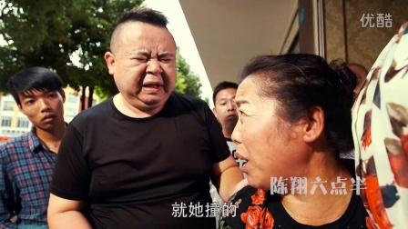 陈翔六点半 2015:劲爆 长腿妹子遭光头男诱骗 13