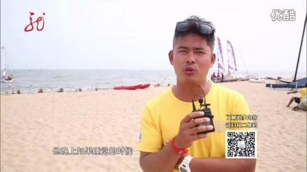 BSC Rick Interview 2015 北京航海中心创始人瑞克采访——完美人生