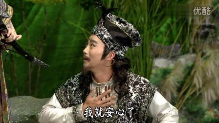 大爱电视《菩提禅心》歌仔戏《仁慈的长寿王》(10-9)