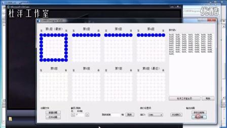 CUBE8Designer使用方法