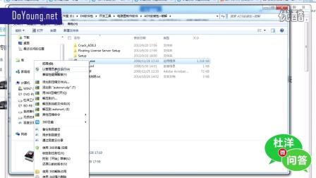 杜洋微问答(第10集)AD9软件的安装与破解