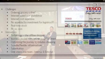 爱维爱思集团CEO北京大学EMBA授课视频(多渠道创新1)