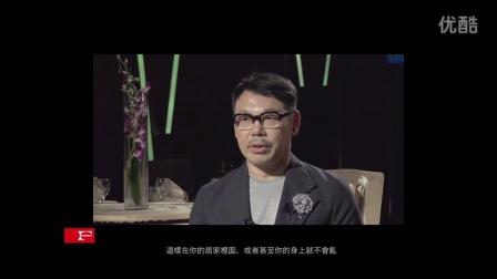 【OPEN Design x 富美家】袁青專訪對談