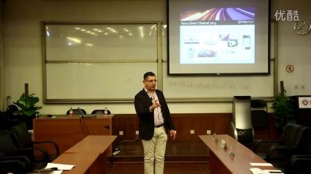爱维爱思集团CEO北京大学EMBA授课视频(多渠道创新2)
