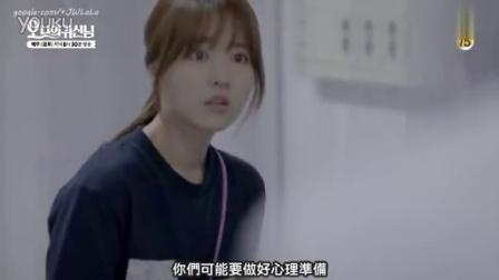 [中字]《我的鬼神君》16集預告 (大結局)