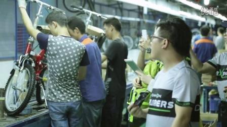 广州车友参观大行DAHON深圳生产基地