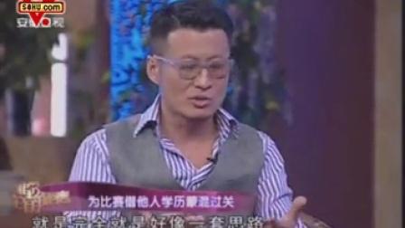 孫興訪談 《非常靜距離》20100524孫興自爆與小女友戀情44