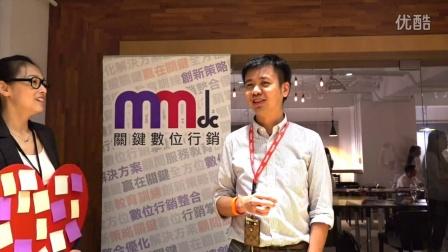 【MMdc 爱的便利贴】《第15集》九易宇轩 产品长 李昆谋