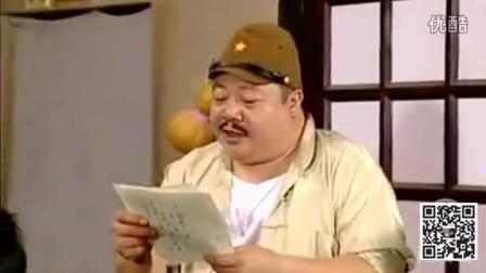 筹备会【威信方言搞笑配音李玉波】