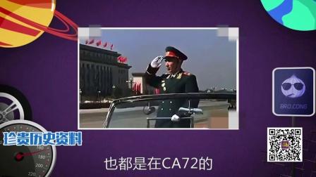 《汽车洋葱圈》第41期 大阅兵特别放送