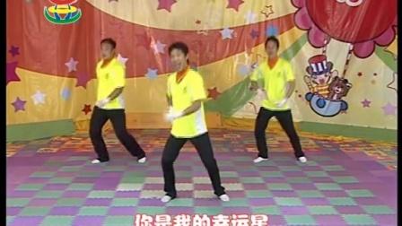 活力体操 大班中班小班早操幼儿舞蹈大全 幼儿园小班舞蹈教学