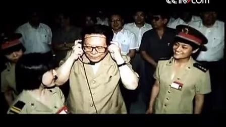 资料视频 1999建国50周年大阅兵 上