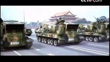 资料视频 1999建国50周年大阅兵 下