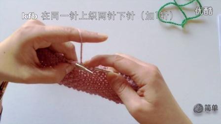 左手拿线的编织方法 下