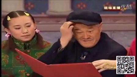 吃个求【威信方言搞笑配音李玉波】