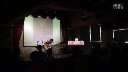 【玄武指弹吉他教学】《奇迹的山》南昌小时光交流会