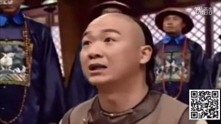 《渣老幺说姑娘》第三集【威信方言搞笑配音李玉波】