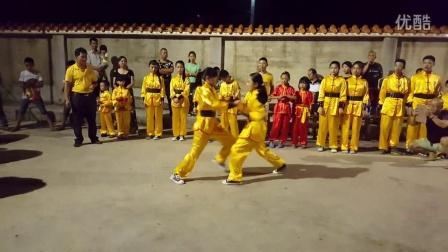 李家教拳术对练