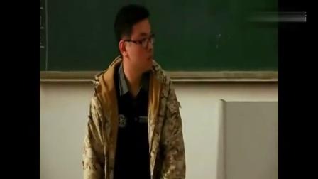 搞笑视频 笑死人美女老师的裤子让学生搞开了