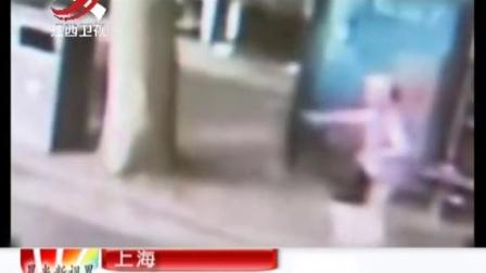 上海 警察便装乘公交 遇小偷狂追捉拿 晨光新视界 150907