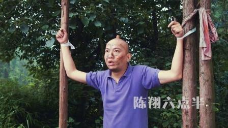 陈翔六点半 2015:奇葩 拜金女神遭车内调戏 15