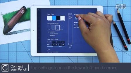 概念画板教程:连接的FifytyThree 53 iPad触控手写绘画笔