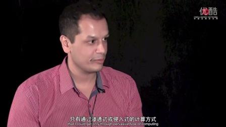 Manav Gupta: 皮肤下芯片植入将更快变成现实