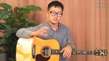 【玄武指弹吉他教学】岸部真明Truth 教学2