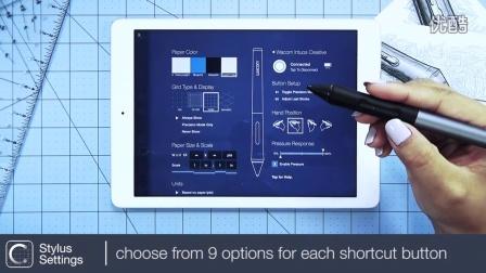 概念画板教程:连接你的和冠(Wacom)压感笔