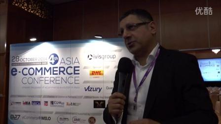 爱维爱思集团 - 亚洲电子商务峰会 - 库赛先生Qusai专访