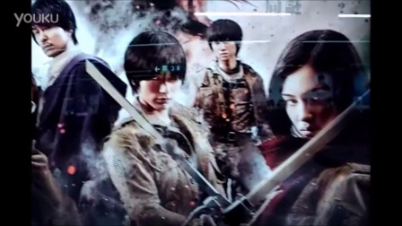 进击的巨人2 : 世界终结 真人版电影不会播出的片段