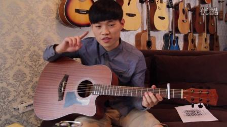 蓝莓吉他弹唱教学 第44课《思念是一种病》装X版  张震岳
